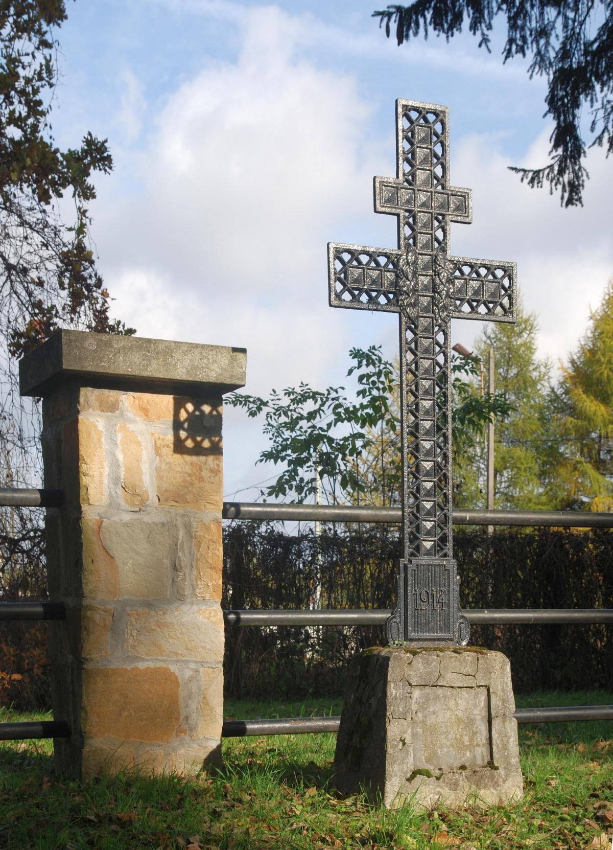 Wikipedia, Self-published work, World War I Cemetery nr 16 in Osobnica