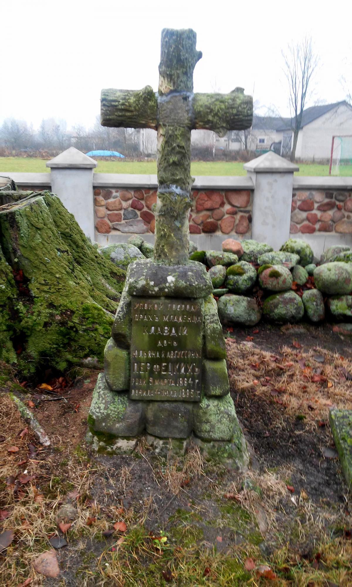 Wikipedia, Orthodox cemetery in Nosów, Self-published work